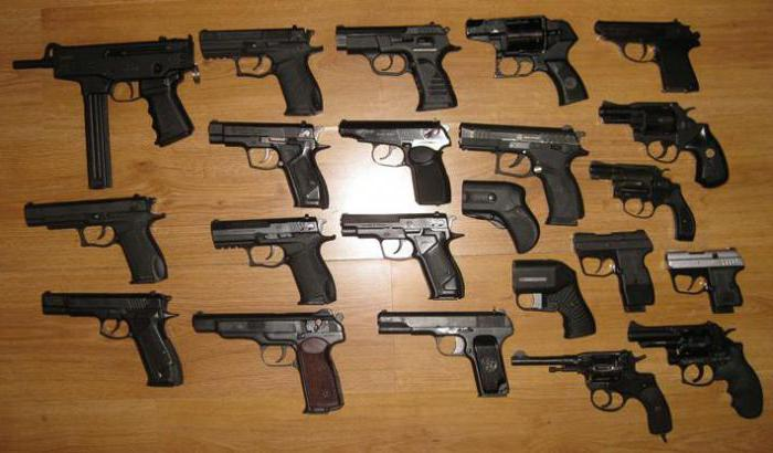 лицензия на травматическое оружие цена