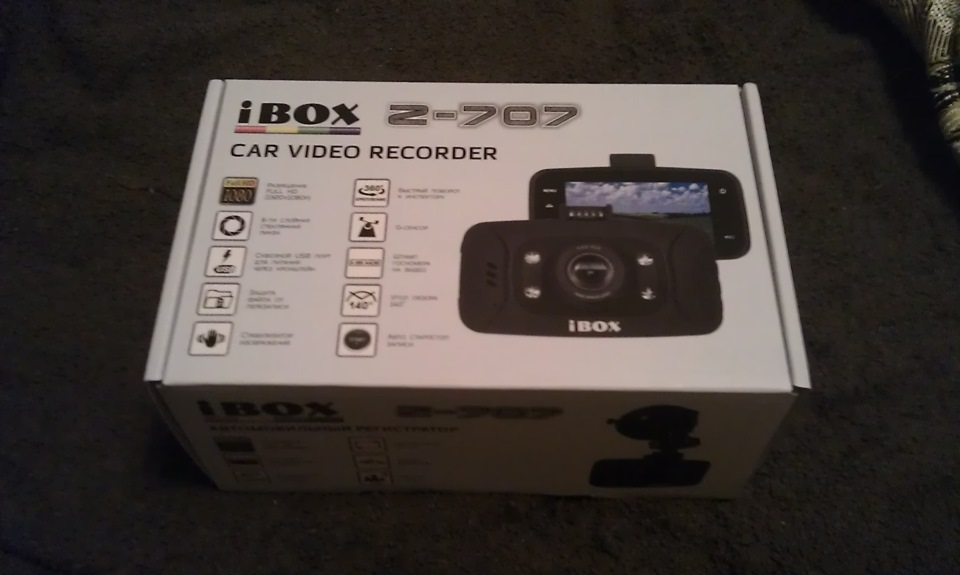 ibox 707 видеорегистратор инструкция