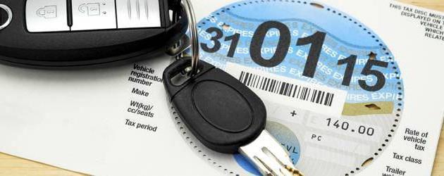 не приходит налог на автомобиль