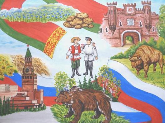 комитет союзного государства россии и белоруссии