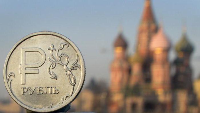 Зачем России гособлигации США?