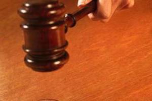 Судебный приказ мирового судьи о взыскании задолженности