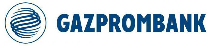 «Газпромбанк», ПИФ (паевые инвестиционные фонды): особенности вклада, курс и котировки