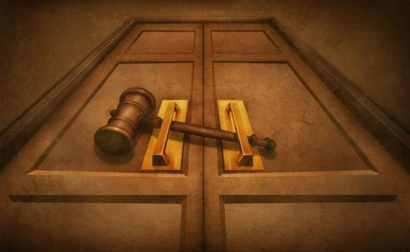 заочное решение суда образец