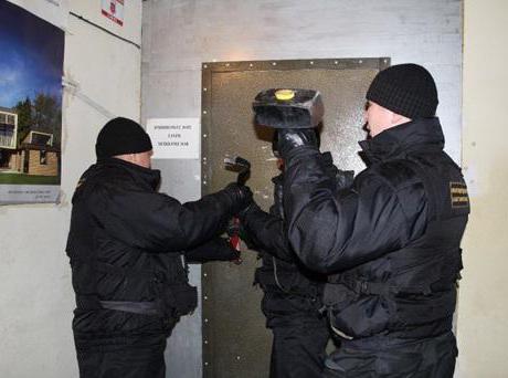 Заявление на замену взыскателя в исполнительном... — Lotos70.ru