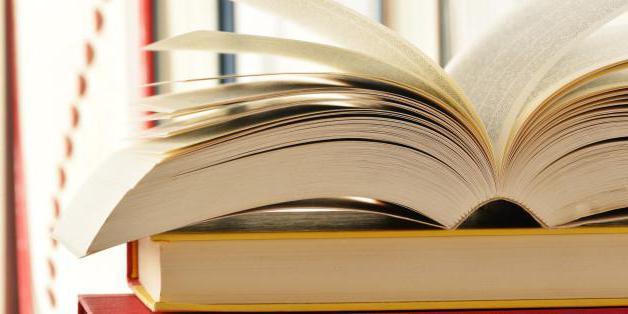 федеральный закон об образовании в рф