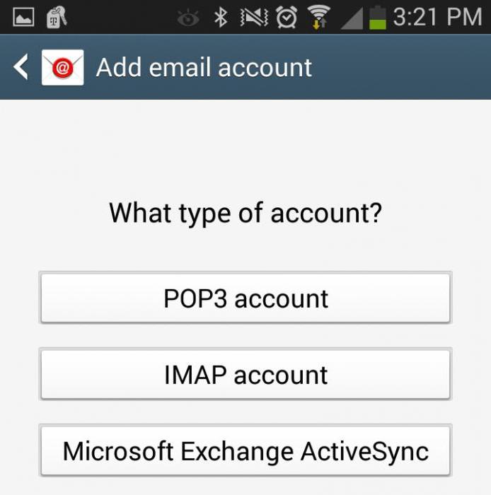 Как отправить электронную почту с телефона