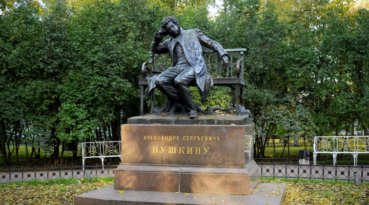 анализ стихотворения к чаадаеву пушкин 9 класс