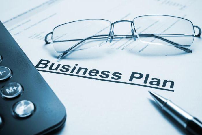 Как оформить титульный лист бизнес-плана, чтобы привлечь инвестиции?
