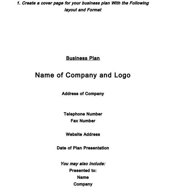 оформление титульного листа бизнес плана образец - фото 10