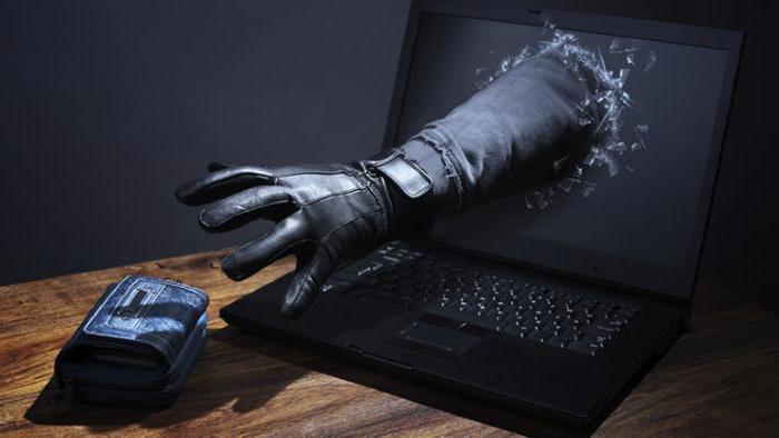 мошенничество знакомства в интернете