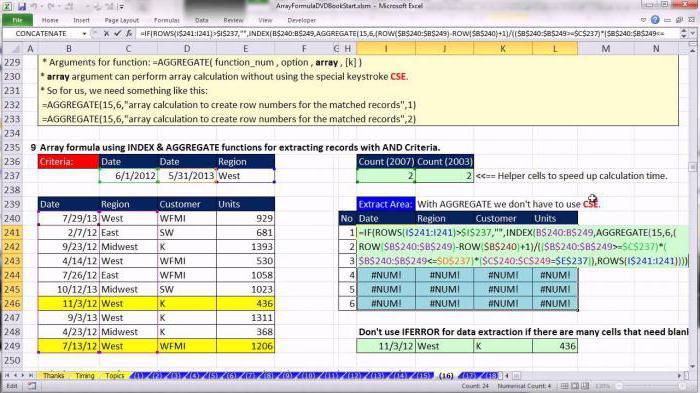 база данных в excel пример