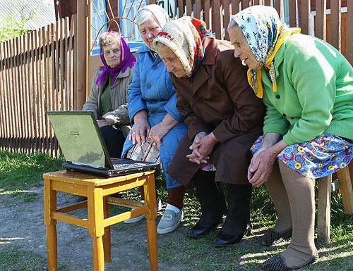 как провести интернет в деревню