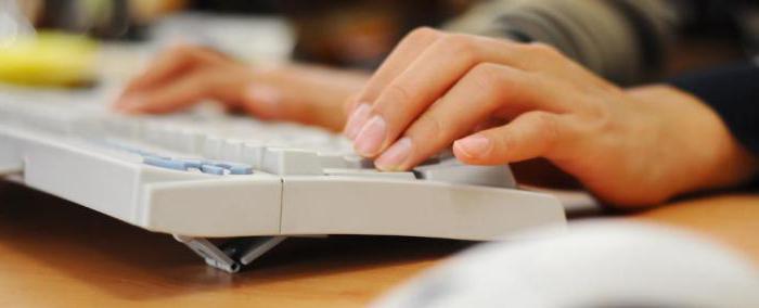 Как зарегистрироваться в личном кабинете налогоплательщика: юридические, физические лица и ИП