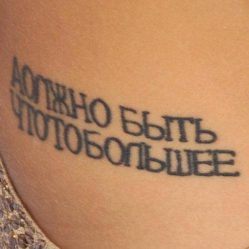татуировки никки рид фото