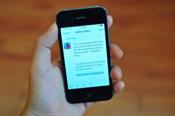 как сделать перенос текста на новую строку в инстаграм