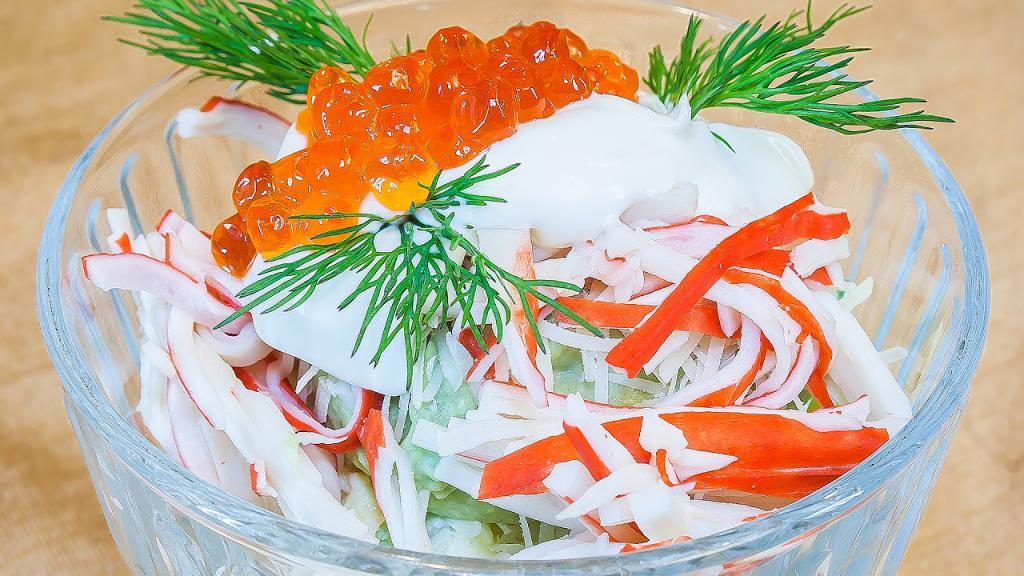 caviar salad