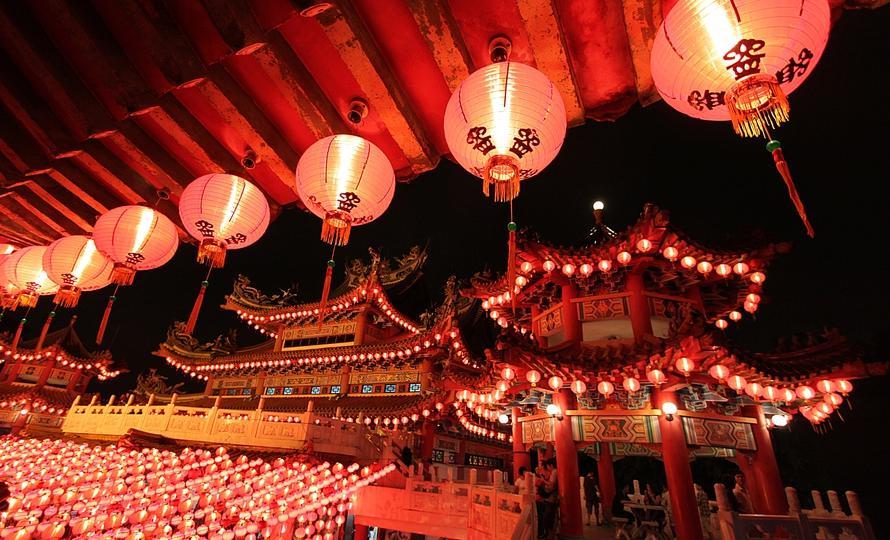 holidays in China