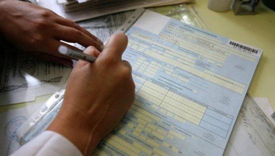 Нахождение на больничном согласно листку нетрудоспособности