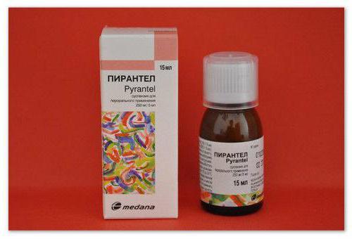 Лекарство от аскарид  vseoparazitahru