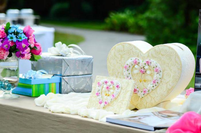 подарок невесте