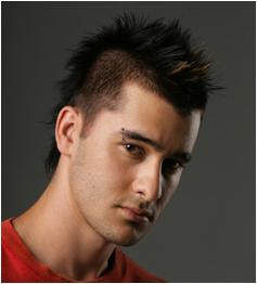 Asian guy haircut