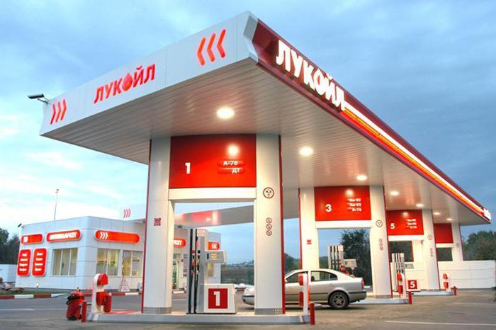 Где самый лучший бензин в москве