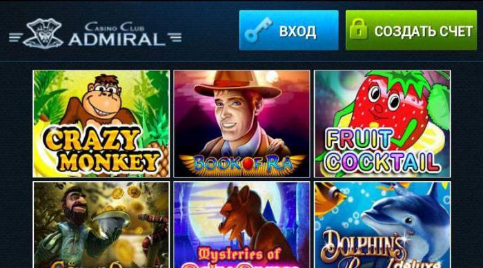 адмирал казино отзывы игроков