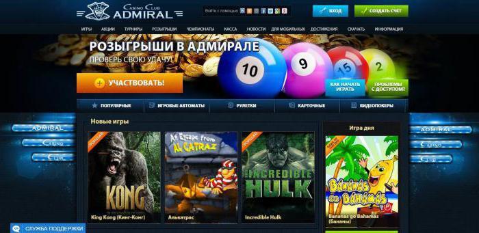 казино admiral x мобильная скачать