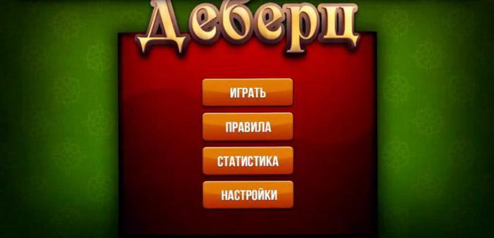 Казино Вулкан - официальный сайт игровых автоматов казино