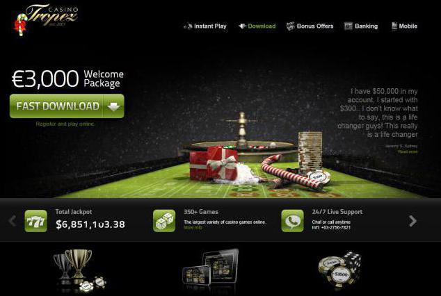 Онлайн казино отзывы игроков играть автоматы в покер