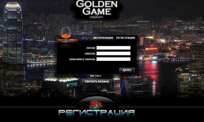 golden games casino как обыграть
