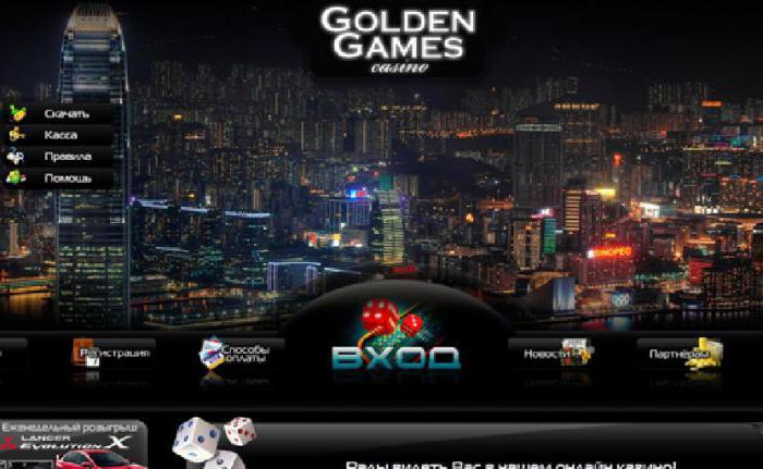 Casino royale online cda casino city harrahs in kansas mo