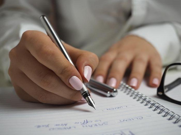 о чем говорит плохой почерк человека