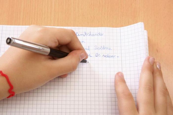 что может рассказать о человеке его почерк