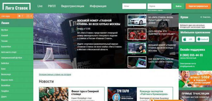 Ставки i на спорт в казахстане