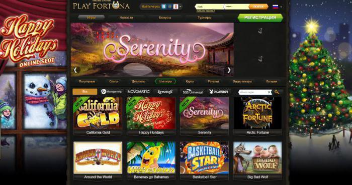 стратегии возврата денег в play fortuna