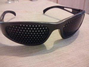 Очки для коррекции зрения (перфорационные очки)