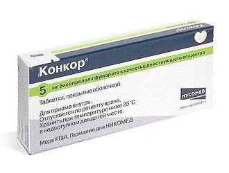 таблетки конкор инструкция по применению