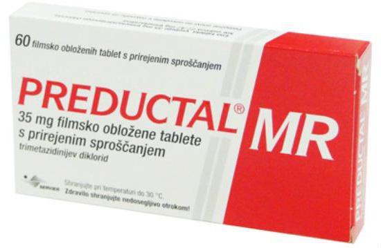 таблетки от сильного сердцебиения