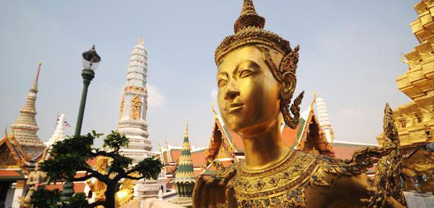 Как доехать дешево до тайланда