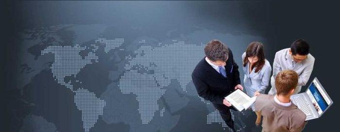 ооо глобал финанс отзывы сотрудников