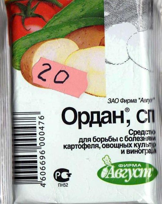 Ордан Инструкция По Применению Для Томатов - фото 8