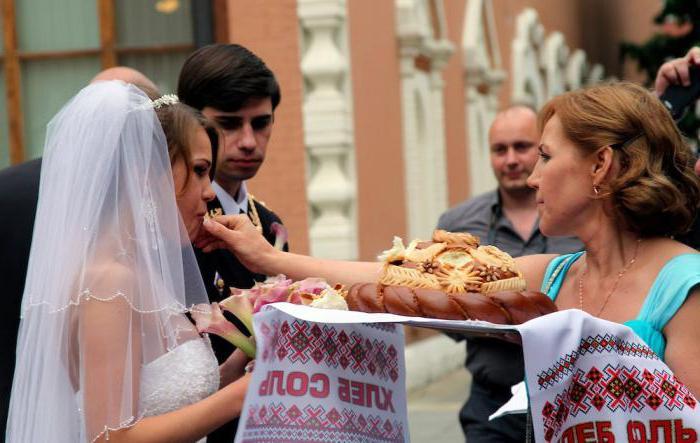 Стихи с поздравлениями на свадьбу на украинском языке 74