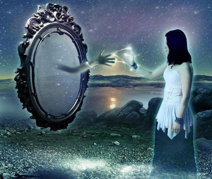Как попасть в параллельный мир через зеркало