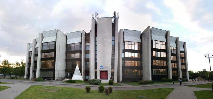 дворец молодежи минск