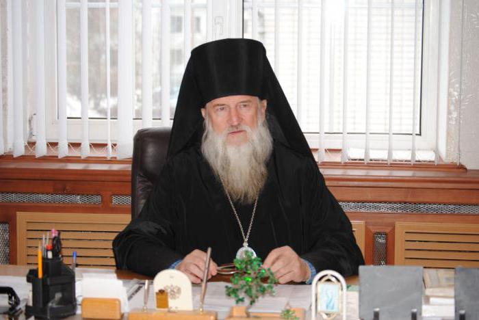 епархия могилевская