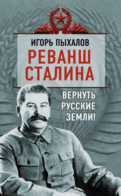 пыхалов игорь васильевич книги