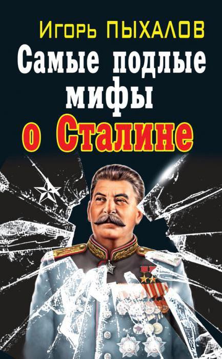 пыхалов игорь васильевич творчество
