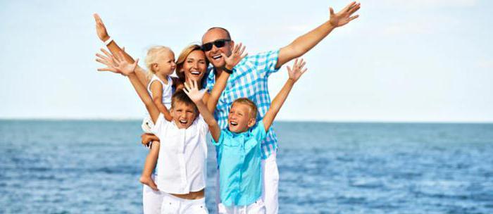 10 пословиц на тему семья